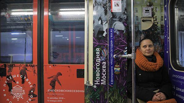 Жуулчид Москвагийн метронд ороод юу асуудаг вэ?