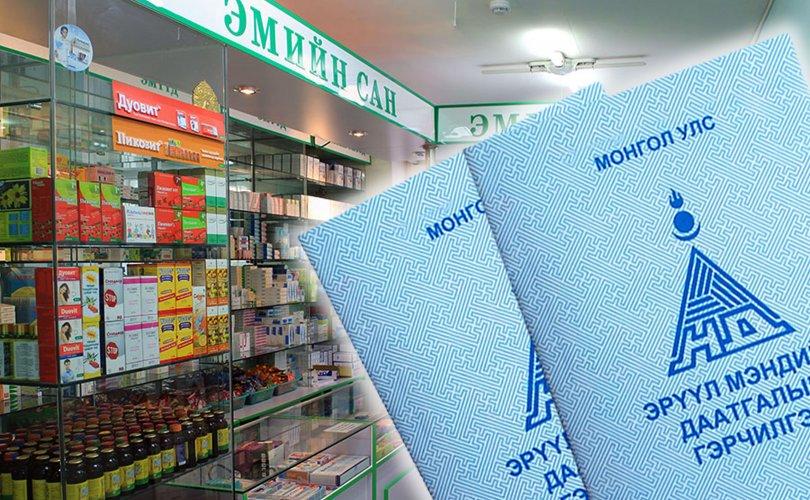 Хөнгөлөлттэй эмийг маргаашнаас бүх эмийн сан олгоно