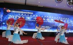 Хятад Монголын хэл соёл боловсрол, нийгмийн хөгжлийн сан 2019 оны хаврын баярын арга хэмжээг зохион байгууллаа