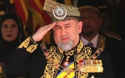 Орос бүсгүйтэй гэрлэсэн Малайзын хаан ширээнээсээ татгалзав
