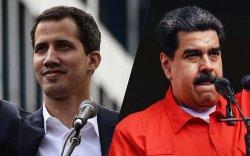 АНУ-ын дипломат ажилтнуудыг Венесуэлээс явахыг шаардав