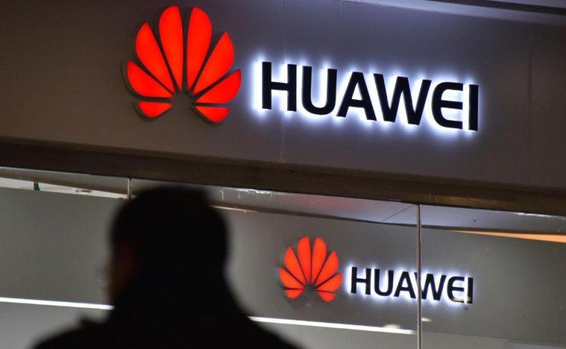 "АНУ ""Huawei"" компанид ял онооно"