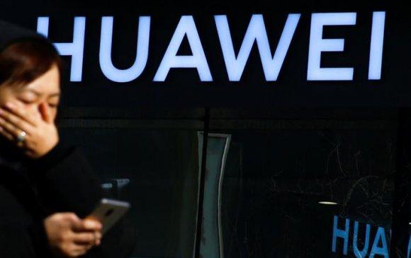 """""""Huawei""""-ийн захирлыг Польшид баривчилжээ"""