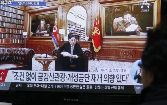 """Ким Жон Ун """"америкчуудад"""" шинэ оны мэндчилгээ илгээв"""