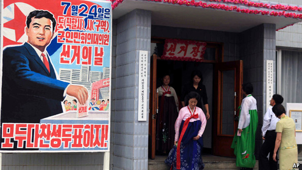 Хойд Солонгост парламентын сонгууль болно