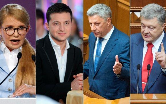 Украины Ерөнхийлөгчийн сонгуульд П.Порошенко, Ю.Тимошенко нар өрсөлдөнө