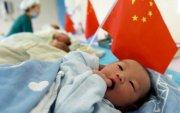 Хятадын залуу үе төрөхийг хүсэхгүй байна