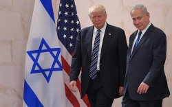 АНУ, Израиль хоёр ЮНЕСКО-оос гарлаа