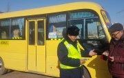 ЕБС-ийн Хүүхдийн автобусыг техникийн үзлэг, оношлогоонд хамруулж байна