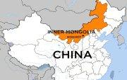 Өвөр Монголын мэдээллийн сайтууд Монгол хэлний сонголттой болжээ