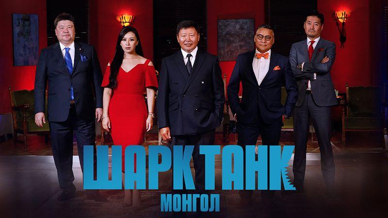 """Азийн телевизийн наадамд """"Mongol"""" телевиз нэвтрүүлгүүдээ сойно"""