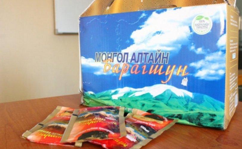 """""""Монгол Алтайн Барагшун"""" ХХК-ий үйл ажиллагааг зогсоожээ"""