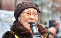 Японы цэргүүдийн хүчирхийлэлд өртөж байсан солонгос эмэгтэй нас барлаа