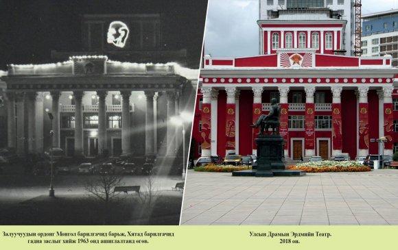 Бидний мэдэх хийгээд эс мэдэх Монгол, Хятадын найрамдал-3