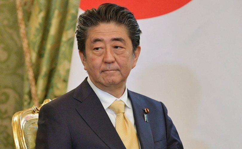 Шинзо Абэ ирэх долоо хоногт ОХУ-д айлчилна