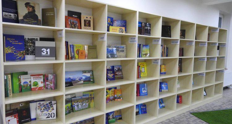Номын санчдад зориулсан сургалт болно