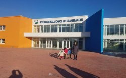Монгол дахь гаднын ЕБС-иудад зөрчлийн хэрэг нээжээ