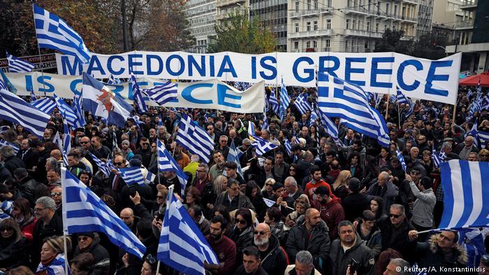 Афин хотноо Македон улсын нэрийг эсэргүүцсэн жагсаал боллоо
