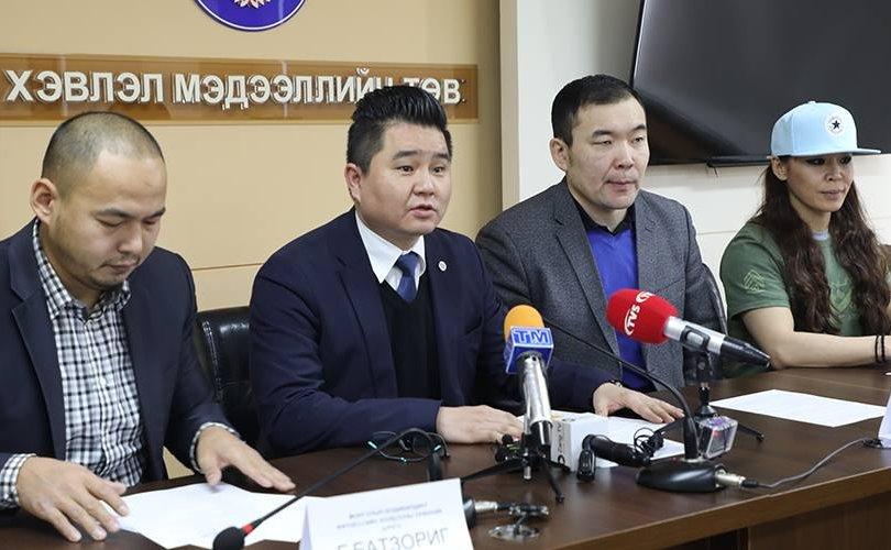 """""""Монголын мистер 2019"""" УАШТ энэ сарын 12-нд болно"""