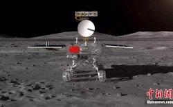 Өөрөө явагч робот станц сарны цаад талыг судалж эхэллээ