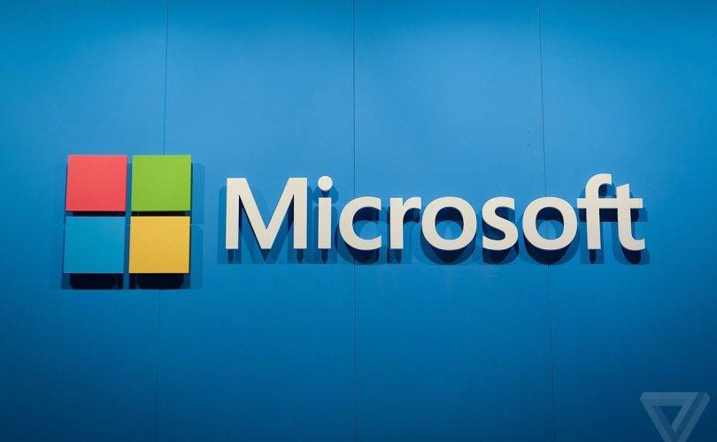 Хятад улс Майкрософтын хайлтын системийг хориглолоо