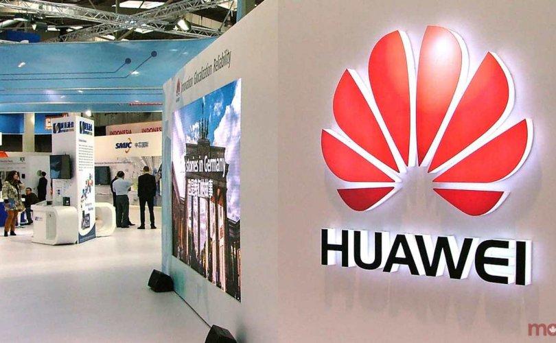 """Оксфордын их сургууль """"Huawei""""-с дэмжлэг авахаа зогсоов"""