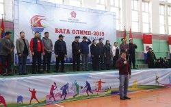 """Нийслэлийн МАН-ын """"Бага олимп-2019""""-д 650 гаруй тамирчид өрсөлдлөө"""