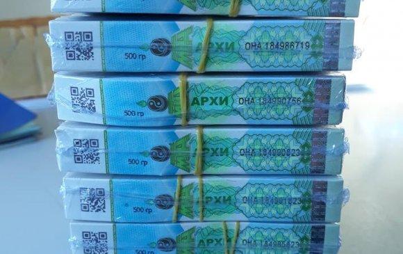 100 мянган Онцгой албан татварын тэмдэгт хилээр нэвтрүүлэхийг завджээ