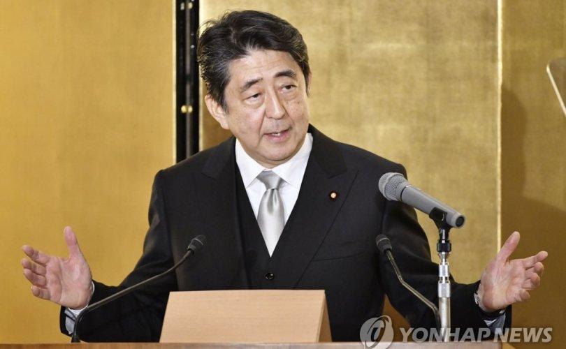Японы фирмийн хөрөнгийг битүүмжлэх шийдвэрийг эсэргүүцэв