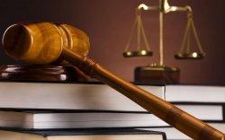 Танилц: Өнөөдрөөс мөрдөгдөх хууль, журам