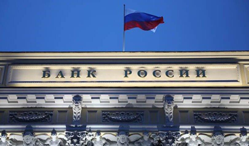 Оросын Төв банк нөөцийн зарим хэсгийг юань, иен, еврод шилжүүлэв