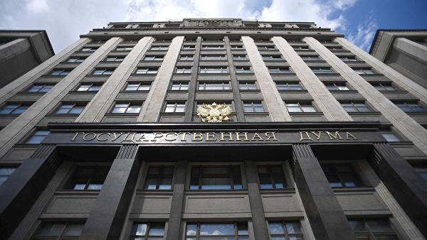 Оросын Төрийн ДУМА болон Холбооны зөвлөлийн барилгыг засварлана
