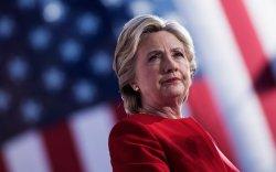 Хиллари Клинтон ерөнхийлөгч болох мөрөөдлөө хаяагүй