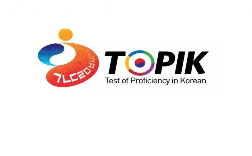 """Солонгос хэлний """"TOPIK"""" шалгалт ярих чадварыг шалгадаг болно"""