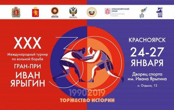 """""""Бага дэлхийн аварга""""-д Монголын 50 гаруй бөх хүч үзнэ"""