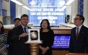 Монголын хөрөнгийн биржийн 28 жилийн ойг тэмдэглэн өнгөрүүллээ