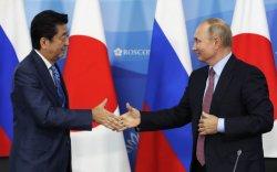 В.Путин, Шинзо Абэ нар ирэх долоо хоногт уулзана