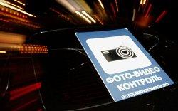 Замын хөдөлгөөний хяналтын камераар 100 сая зөрчил илрүүлжээ