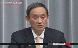Японы тал Ким Чен Уны айлчлалыг анхааралтай ажиглаж байна