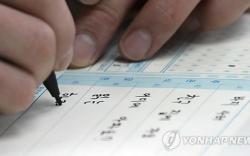 Солонгос хэлний шалгалтанд орох оюутнууд эрс нэмэгджээ