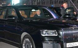В.Путины машиныг хэрхэн хийснийг харуулжээ