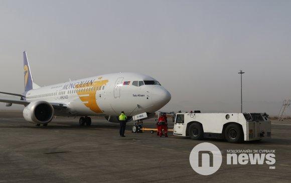 Өнөөдөр Казахстан руу тусгай үүргийн онгоц ниснэ