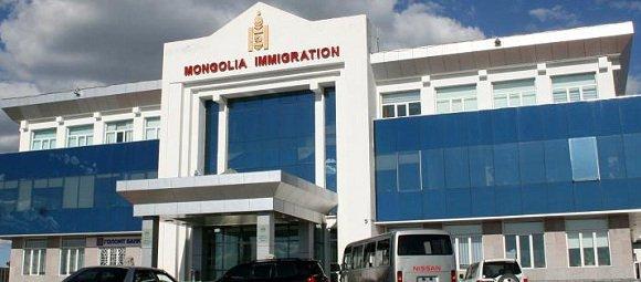 Монгол Улсын харьяатаас 236 иргэн гарчээ