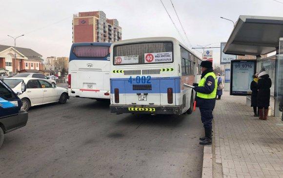 Зам хаасантай холбоотой нийтийн тээврийн маршрут өөрчлөв