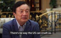 """""""Huawei""""-г үндэслэгч: АНУ биднийг дарамталж чадахгүй"""