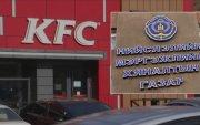 KFC-гийн Зайсан салбарт 6 жил ажилласан хүнээс нян илэрчээ