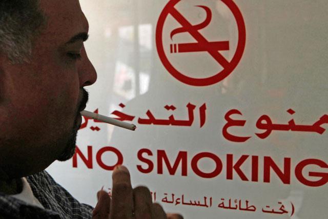 Тамхины хуулийг амжилттай хэрэгжүүлсэн хот