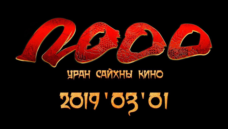 2000 logo