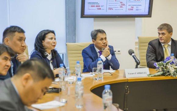 Москва хотын төрийн үйлчилгээний үйл ажиллагаатай танилцлаа