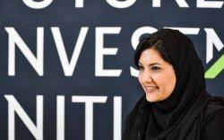Саудын Арабаас АНУ-д суух Элчин сайдаар эмэгтэй хүн сонгогдлоо